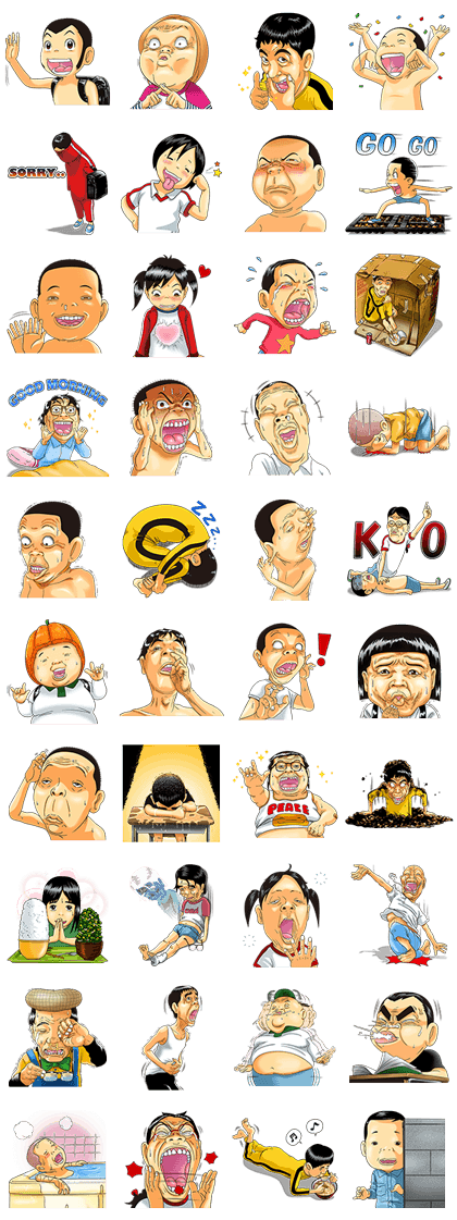 Super Radical Gag Family 3 Line Sticker GIF & PNG Pack: Animated & Transparent No Background   WhatsApp Sticker