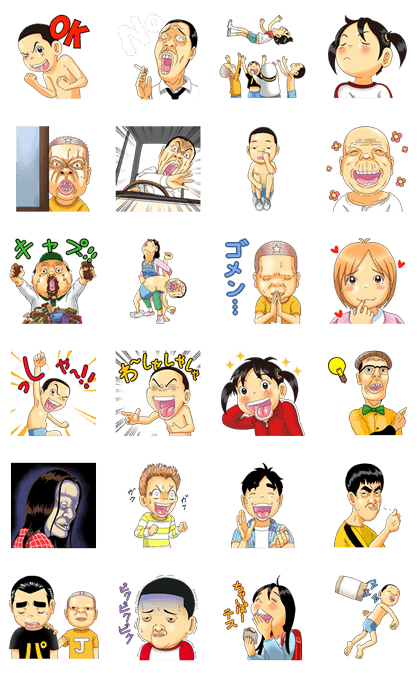 Super Radical Gag Family: Animated Line Sticker GIF & PNG Pack: Animated & Transparent No Background   WhatsApp Sticker