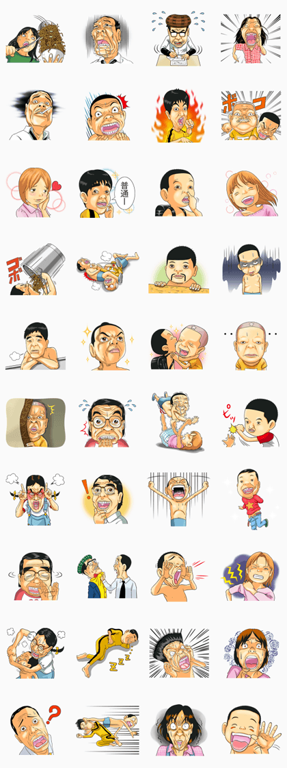 Super Radical Gag Family Line Sticker GIF & PNG Pack: Animated & Transparent No Background | WhatsApp Sticker