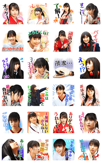 Suzu Hirose in Chihayafuru Line Sticker GIF & PNG Pack: Animated & Transparent No Background | WhatsApp Sticker