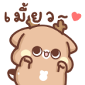 Sweet House- Expressive little deer Sticker for LINE & WhatsApp | ZIP: GIF & PNG