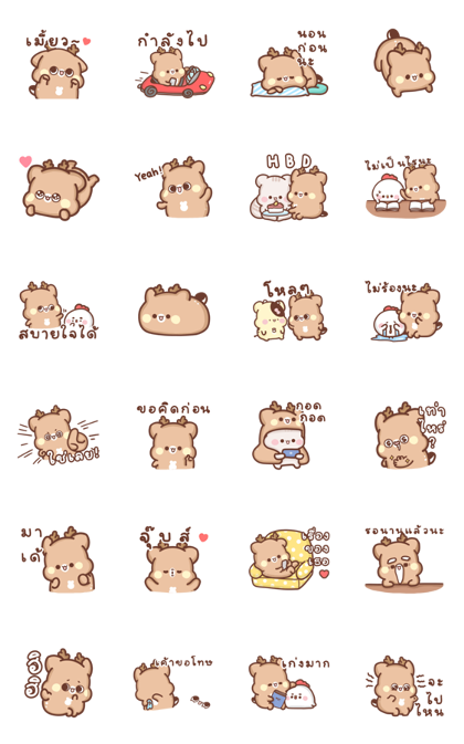 Sweet House- Expressive little deer Line Sticker GIF & PNG Pack: Animated & Transparent No Background | WhatsApp Sticker