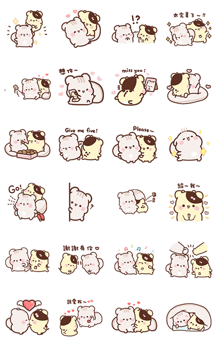 Sweet House : cute sweet bubbling Line Sticker GIF & PNG Pack: Animated & Transparent No Background | WhatsApp Sticker