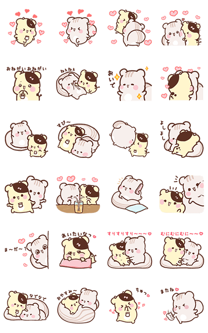 Sweet House's Couple in Love Line Sticker GIF & PNG Pack: Animated & Transparent No Background | WhatsApp Sticker
