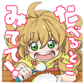 Sweetness and Lightning Voice Stickers