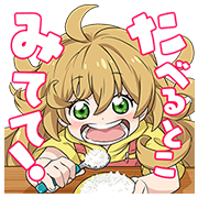 Sweetness and Lightning Voice Stickers Sticker for LINE & WhatsApp | ZIP: GIF & PNG