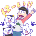 TAMA & FRIENDS × Mr.Osomatsu Sticker for LINE & WhatsApp | ZIP: GIF & PNG