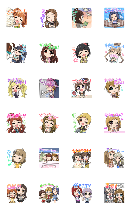 THE IDOLM@STER Million Live! Chibi Ver.3 Line Sticker GIF & PNG Pack: Animated & Transparent No Background | WhatsApp Sticker