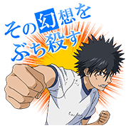 TOARU MAJUTSU NO INDEX Sticker for LINE & WhatsApp | ZIP: GIF & PNG