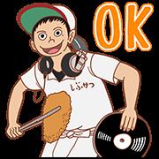 TONKATSU DJ AGETARO Sticker for LINE & WhatsApp | ZIP: GIF & PNG