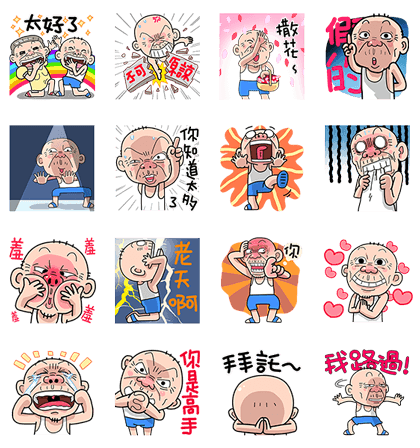 Taiwan Agon: So Excited Line Sticker GIF & PNG Pack: Animated & Transparent No Background | WhatsApp Sticker