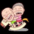 Taiwan Agon and Ama