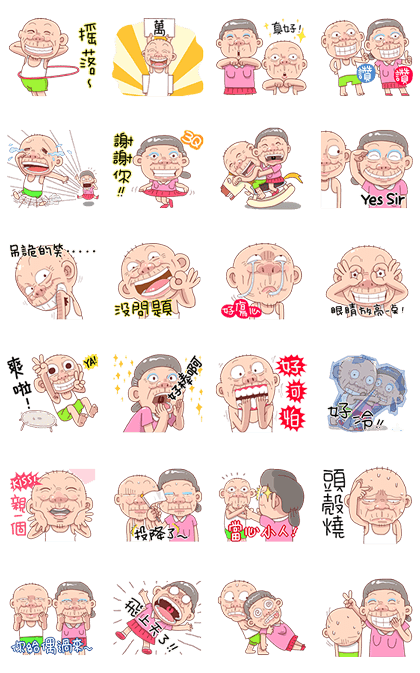Taiwan Agon and Ama Line Sticker GIF & PNG Pack: Animated & Transparent No Background | WhatsApp Sticker
