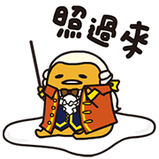 Talking gudetama: Xmas & New Year Sticker for LINE & WhatsApp | ZIP: GIF & PNG
