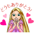Tangled – Voiced and Animated Sticker for LINE & WhatsApp | ZIP: GIF & PNG