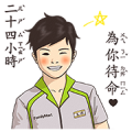 Textbook Goes Koo Koo - FamilyMart Edition Sticker for LINE & WhatsApp | ZIP: GIF & PNG