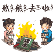 Textbook Goes Koo-Koo! Classroom Chaos Sticker for LINE & WhatsApp | ZIP: GIF & PNG