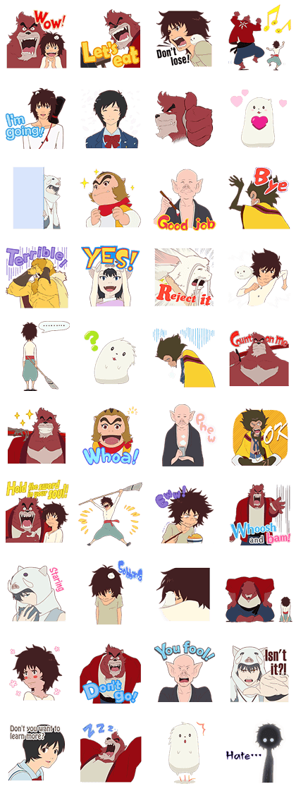 The Boy and The Beast Line Sticker GIF & PNG Pack: Animated & Transparent No Background | WhatsApp Sticker