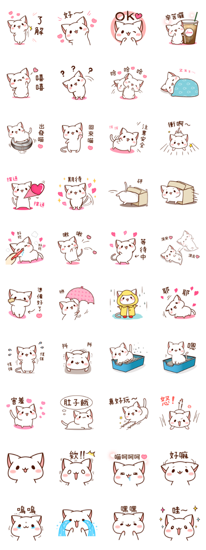 The Cat Which Tells Love 2 Line Sticker GIF & PNG Pack: Animated & Transparent No Background | WhatsApp Sticker