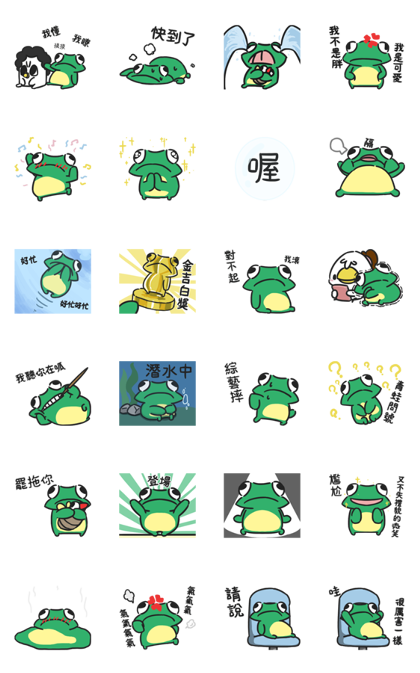 The Chick: JiBai Frog 2 (vers. 2) Line Sticker GIF & PNG Pack: Animated & Transparent No Background | WhatsApp Sticker