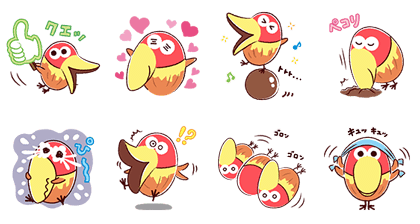 The Lighter Side of Kyoro-chan Line Sticker GIF & PNG Pack: Animated & Transparent No Background   WhatsApp Sticker