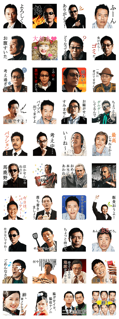 The Supporting Actors Line Sticker GIF & PNG Pack: Animated & Transparent No Background | WhatsApp Sticker