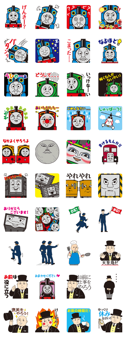 Thomas & Friends Line Sticker GIF & PNG Pack: Animated & Transparent No Background | WhatsApp Sticker