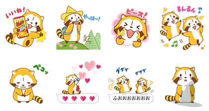 Tongaricorn × Rascal Line Sticker GIF & PNG Pack: Animated & Transparent No Background | WhatsApp Sticker