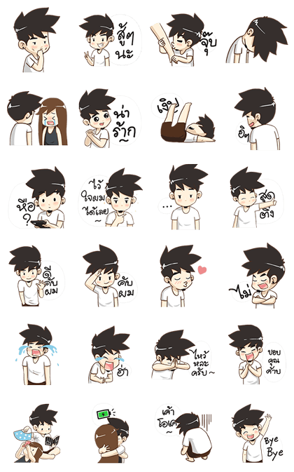 Tonmai Official Line Sticker GIF & PNG Pack: Animated & Transparent No Background | WhatsApp Sticker