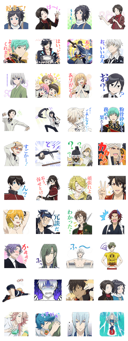 Touken Ranbu: Hanamaru Stickers 2 Line Sticker GIF & PNG Pack: Animated & Transparent No Background   WhatsApp Sticker