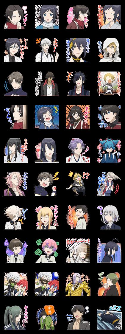 Touken Ranbu: Hanamaru Stickers Line Sticker GIF & PNG Pack: Animated & Transparent No Background | WhatsApp Sticker