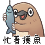 Unfriendly Animals: Animated! 2.0 Sticker for LINE & WhatsApp | ZIP: GIF & PNG