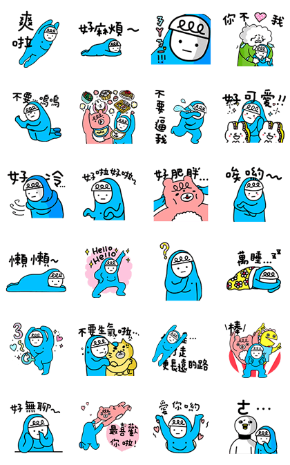 Weiwei - Always Smile Line Sticker GIF & PNG Pack: Animated & Transparent No Background | WhatsApp Sticker