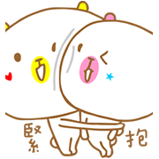 White Bears Action 2 Sticker for LINE & WhatsApp | ZIP: GIF & PNG
