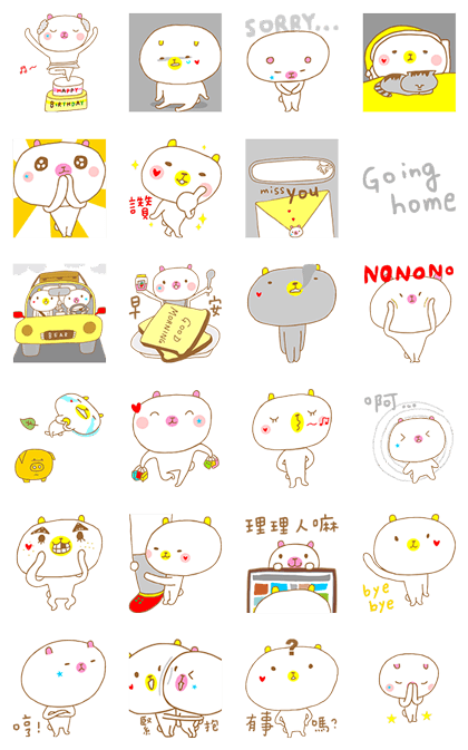 White Bears Action 2 Line Sticker GIF & PNG Pack: Animated & Transparent No Background | WhatsApp Sticker