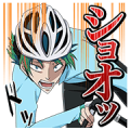 YOWAMUSHI PEDAL: Spare Bike Sticker for LINE & WhatsApp | ZIP: GIF & PNG