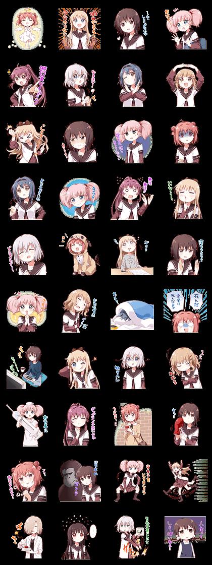 YURU-YURI 2 Line Sticker GIF & PNG Pack: Animated & Transparent No Background | WhatsApp Sticker