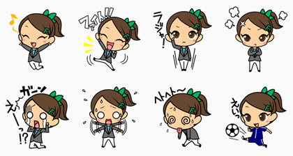 Yu Hibino – Official Mascot Line Sticker GIF & PNG Pack: Animated & Transparent No Background | WhatsApp Sticker