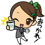 Yu Hibino with FAMIMA CAFÉ Sticker for LINE & WhatsApp | ZIP: GIF & PNG
