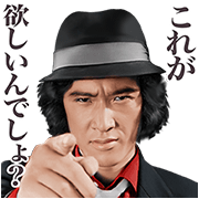 Yusaku Matsuda Sound Stickers Sticker for LINE & WhatsApp | ZIP: GIF & PNG