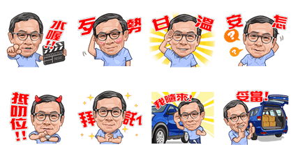 ZINGER × Director Wu Nien-jen Line Sticker GIF & PNG Pack: Animated & Transparent No Background | WhatsApp Sticker