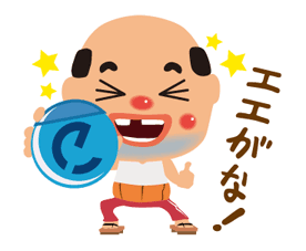 e-ma×Small Middle Aged Man Collaboration Sticker for LINE & WhatsApp | ZIP: GIF & PNG