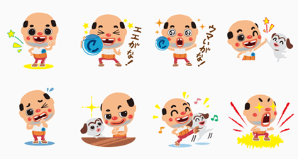 e-ma×Small Middle Aged Man Collaboration Line Sticker GIF & PNG Pack: Animated & Transparent No Background | WhatsApp Sticker