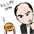 gudetama × YOSHIMOTO ENTERTAINERS Sticker for LINE & WhatsApp | ZIP: GIF & PNG