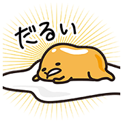 gudetama's Sunny Side Pop-Ups Sticker for LINE & WhatsApp | ZIP: GIF & PNG