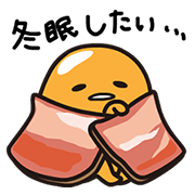 gudetama's Winter of Meh Sticker for LINE & WhatsApp | ZIP: GIF & PNG