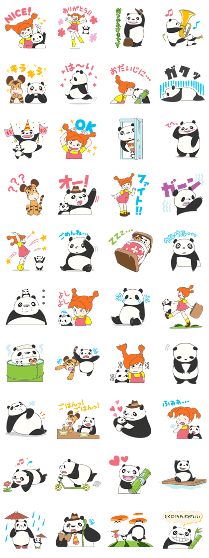Panda Kopanda (Paid)  Line Sticker GIF & PNG Pack: Animated & Transparent No Background | WhatsApp Sticker
