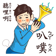 udn shopping × Textbook Goes Koo-Koo Sticker for LINE & WhatsApp | ZIP: GIF & PNG