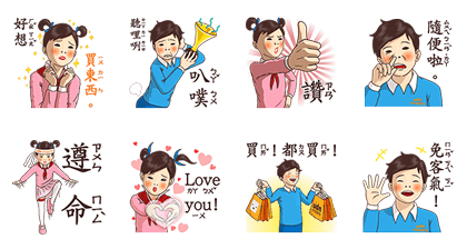 udn shopping × Textbook Goes Koo-Koo Line Sticker GIF & PNG Pack: Animated & Transparent No Background | WhatsApp Sticker