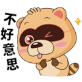 Animated Blues Bear Sticker for LINE & WhatsApp | ZIP: GIF & PNG